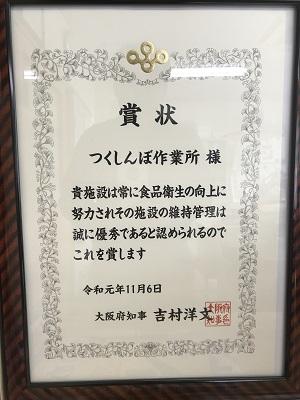 http://sigihukusikai.org/swfu/d/IMG_3064.jpg